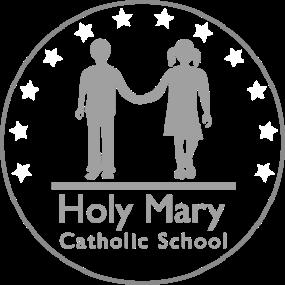 holy mary british school